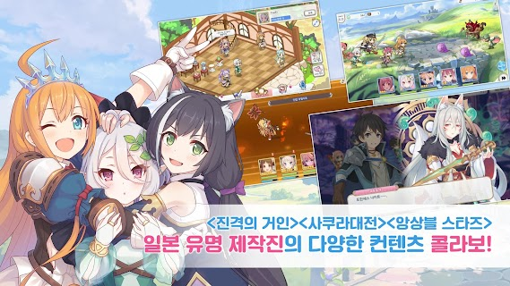 Screenshot 4: Princess Connect! Re:Dive | เกาหลี