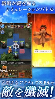 Screenshot 3: Arc the Lad R | Japanese