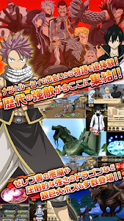 Screenshot 2: FAIRY TAIL 極・魔法亂舞