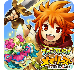 Icon: Brave Frontier Memories ~Newbie summoner & Spirit of heart~