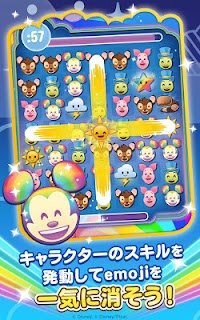 Screenshot 3: Disney Emoji Blitz
