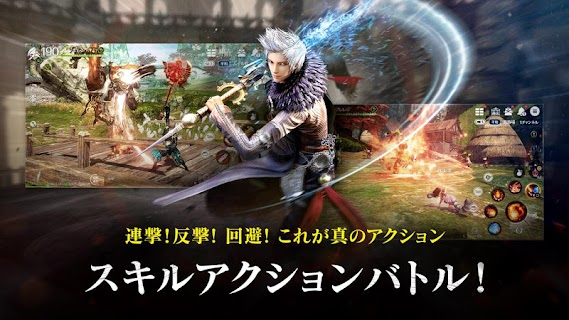 Screenshot 3: Blade & Soul: Revolution | ญี่ปุ่น