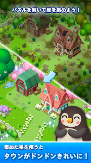 Screenshot 2: LINE Pokopang Town