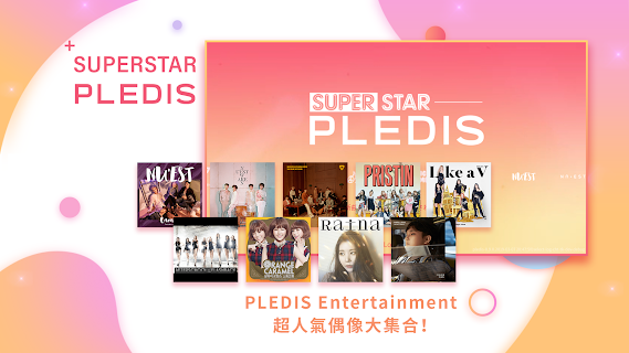 Screenshot 2: SUPERSTAR PLEDIS | 日版