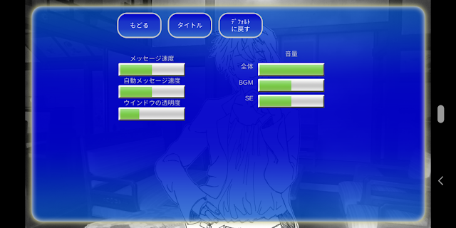 "Screenshot 4:  Soseki Natsume ""And Then"""