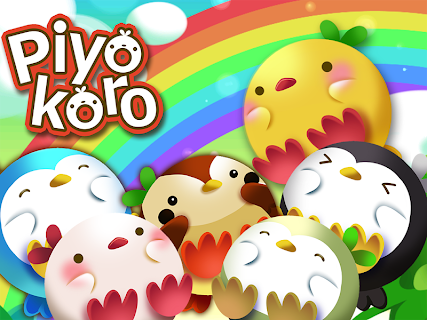Screenshot 1: Piyokoro Free