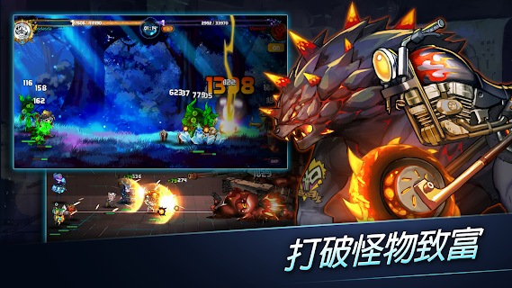 Screenshot 3: Lord of Dungeons 國際版
