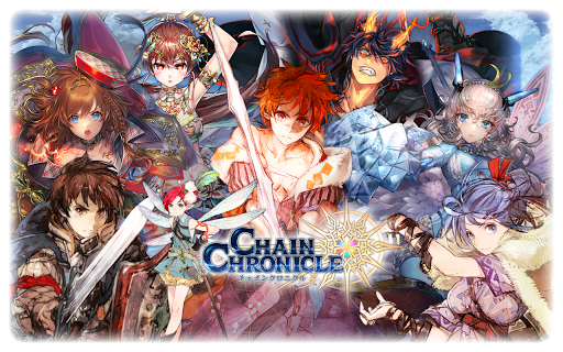 Screenshot 1: 鎖鏈戰記 ChainChronicle | 日版