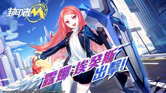 Screenshot 1: Closers M | Chinês Tradicional