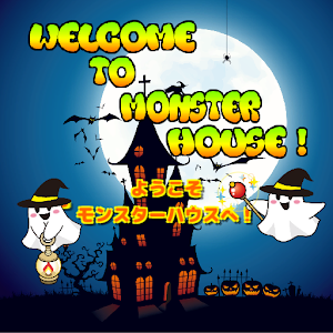 Icon: 【WELCOME TO MONSTER HOUSE!】Escape The Room 7