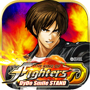 Icon: THE KING OF FIGHTERS D ~DyDo Smile STAND~