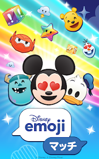 Screenshot 1: Disney Emoji Blitz
