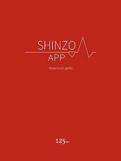 Screenshot 4: SHINZO APP Six of Him -R- | Ryohei Kimura