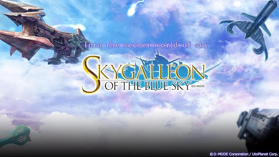 Screenshot 1: Skygalleon of the Blue Sky | Global