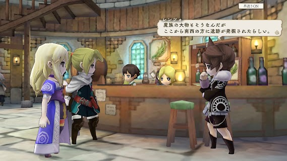 Screenshot 1: The Alliance Alive HD Remastered RPG