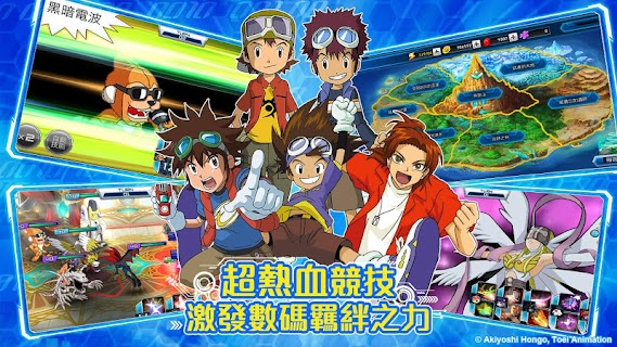 Screenshot 3: Digimon Soul Chaser | Traditional Chinese