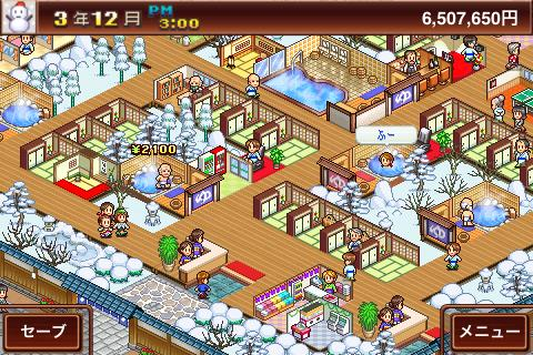 Screenshot 2: Onsen Village Lite