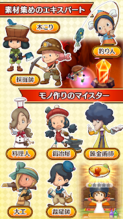 Screenshot 4: Fantasy Life Online