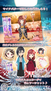 Screenshot 3: Shinsengumi Romance Game Reboot