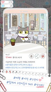 Screenshot 2: Catstar ~Cat's Trip~