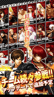 Screenshot 4: THE KING OF FIGHTERS D ~DyDo Smile STAND~