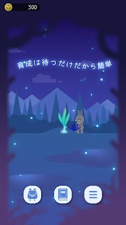 Screenshot 3: Night Forest -Healing plant breeding game-