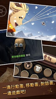 Screenshot 3: 超越境界 Beyond The Bounds