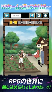 Screenshot 2:  Picture Search Story - Escape from RPG