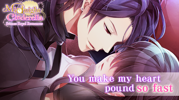 Screenshot 4: Midnight Cinderella:Otome Game