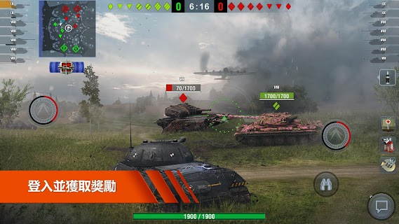 Screenshot 2: World of Tanks Blitz