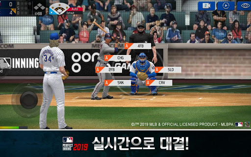 Screenshot 3: MLB Perfect Inning 2019