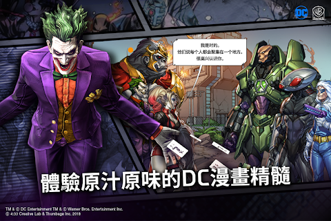 Screenshot 4: DC: UNCHAINED