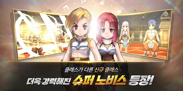 Screenshot 3: Ragnarok M: Eternal Love | Korean
