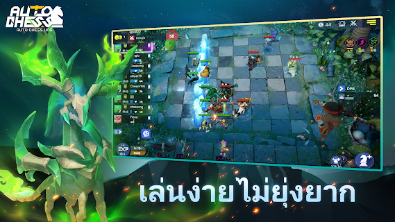 Screenshot 4: Auto Chess VNG | เวียดนาม
