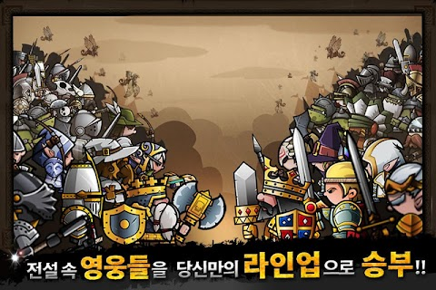 Screenshot 2: Mini Warriors for Kakao