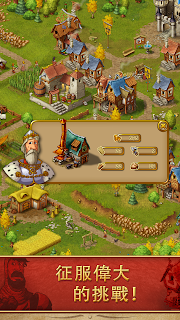 Screenshot 4: 模擬城市 (Townsmen)