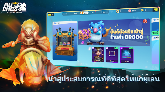 Screenshot 3: Auto Chess VNG | เวียดนาม