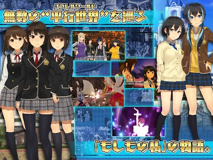 Screenshot 2: Schoolgirl Strikers 2