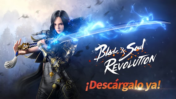 Screenshot 1: Blade&Soul: Revolution