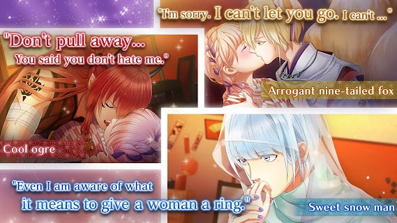 Screenshot 2: Ayakashi & Sweets | Otome Game