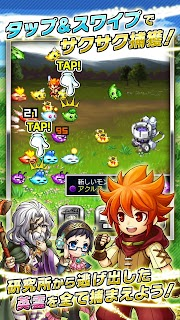 Screenshot 3: Brave Frontier Memories ~Newbie summoner & Spirit of heart~
