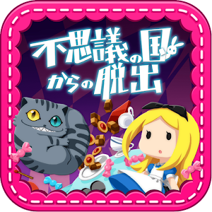 Icon: Escape From the Wonderland