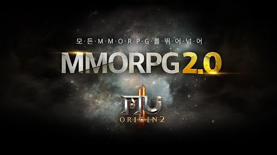 Screenshot 3: MU ORIGIN 2 | Korean