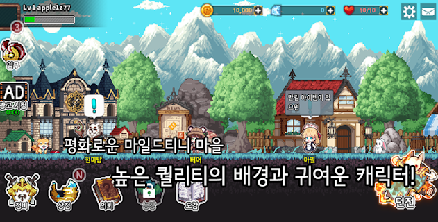 Screenshot 3: MildTini | 韓国語版