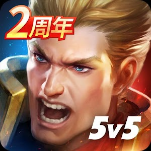 Icon: Arena of Valor | Japanese