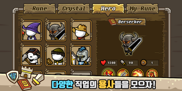 Screenshot 3: Castle Defense Online