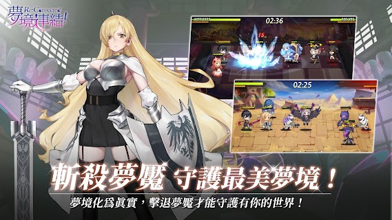 Screenshot 2: Illusion Connect | Traditional Chinese