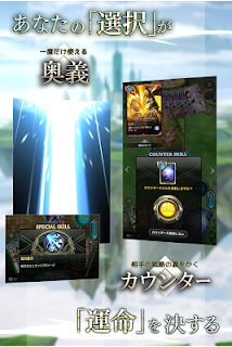 Screenshot 3: 失落紀錄 Lost Archive