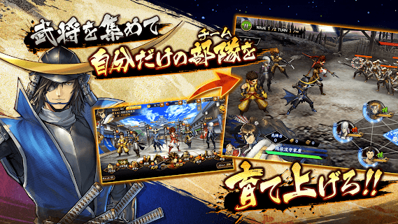 Screenshot 2: Sengoku Basara Battle Party
