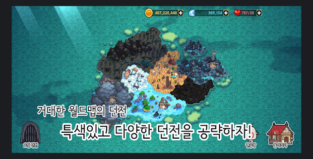 Screenshot 4: MildTini | 韓国語版